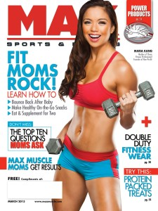 Max Sports & FItness Magazine Featuring Maria Kang. Photo by JamesPatrick.com